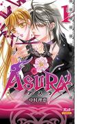 【全1-4セット】ASURA