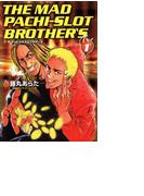 【6-10セット】ザ・マッドパチスロブラザーズ(ガイドワークスコミックス)