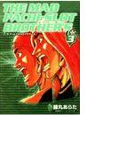 【56-60セット】ザ・マッドパチスロブラザーズ(ガイドワークスコミックス)