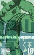 【16-20セット】緑山高校