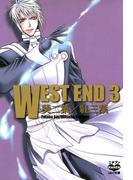 【51-55セット】WEST END
