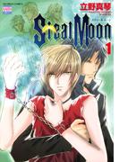 【全1-21セット】Steal Moon