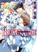 【1-5セット】BROKEN CAGE