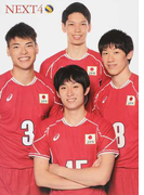NEXT4 全日本男子バレーボール (日本文化出版MOOK)