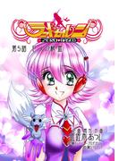 【16-20セット】ランドセルン ZERO BASED(シイエム・シイ)