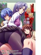 【全1-4セット】催眠学園シリーズ(e-Color Comic)