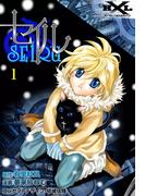 【全1-2セット】セイル(ヒーロークロスライン)