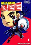 【全1-2セット】童子装甲BEE(ヒーロークロスライン)