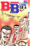 【26-30セット】B.B(少年サンデーコミックス)
