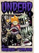 【全1-4セット】UNDEAD(少年サンデーコミックス)