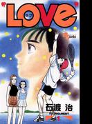 """【全1-30セット】""""LOVe""""(少年サンデーコミックス)"""