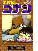 【51-55セット】名探偵コナン(少年サンデーコミックス)
