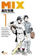 【1-5セット】MIX(ゲッサン少年サンデーコミックス)