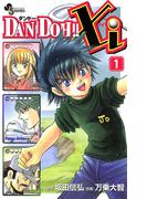 【全1-15セット】DAN DOH!!Xi(少年サンデーコミックス)