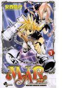 【全1-15セット】MAR(メル)(少年サンデーコミックス)
