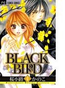 【6-10セット】BLACK BIRD(フラワーコミックス)
