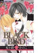 【全1-18セット】BLACK BIRD(フラワーコミックス)