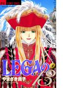 【全1-6セット】LEGAの13(フラワーコミックスα)