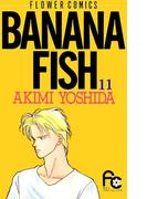 【11-15セット】BANANA FISH(フラワーコミックス)
