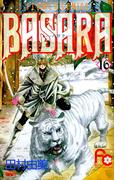 【16-20セット】BASARA(フラワーコミックス)