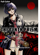 The Tenth Prism Full color 5