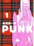 【全1-4セット】PUNK(ヤングアニマル)
