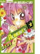 【全1-5セット】ALMIGHTY10(ちゅちゅコミックス)