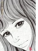 【全1-4セット】おろち(ビッグコミックススペシャル)