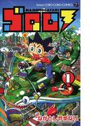 【1-5セット】ゴロロ MAMONOGATARI(てんとう虫コミックス)