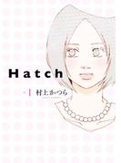 【全1-2セット】Hatch(フィールコミックス)