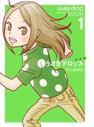 【全1-10セット】新装版 うさぎドロップ(フィールコミックス)