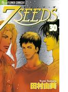 7SEEDS 30 (flowersフラワーコミックスα)(flowersフラワーコミックス)