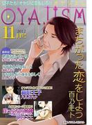 月刊オヤジズム 2012年11月号(ソルマーレ編集部)