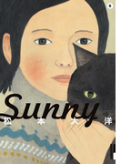 Sunny 6 (IKKI COMIX)(IKKI コミックス)