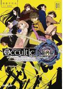 Occultic;Nine (オーバーラップ文庫) 2巻セット(オーバーラップ文庫)