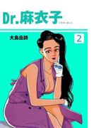 Dr.麻衣子 2