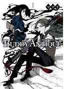BUDDY ANTIQUE‐バディ・アンティーク‐ 1(ジーンシリーズ)