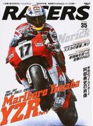 RACERS Vol.35(2015) '90年代中盤激動期のYZR500とノリックの戦い (SAN−EI MOOK)(サンエイムック)