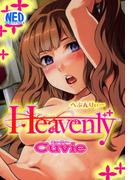 Heavenly(蒼竜社)