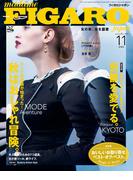 madame FIGARO japon(フィガロ ジャポン)2015年 11月号(madame FIGARO japon)