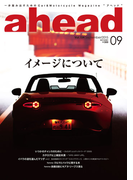 ahead vol.154