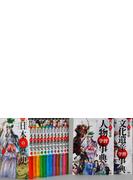 学研まんがNEW日本の歴史 3大特典付き14巻セット (学研まんがNEW日本の歴史)
