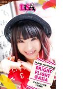BRiGHT FLiGHT@ASiA テイスティング版〈上海編〉(OtoBon)
