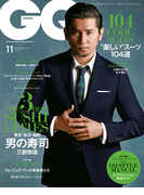 GQ JAPAN 2015 11月号