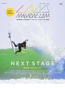 カラーズマガジン.com Coastal Culture Magazine No.2 黄金世代、次なるステージへ (NEKO MOOK)(NEKO MOOK)