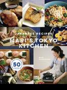 JAPANESE RECIPES from MARI'S TOKYO KITCHEN