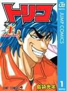 【1-5セット】トリコ モノクロ版(ジャンプコミックスDIGITAL)