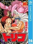 【16-20セット】トリコ モノクロ版(ジャンプコミックスDIGITAL)