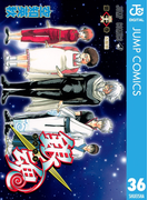 【36-40セット】銀魂 モノクロ版(ジャンプコミックスDIGITAL)