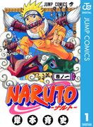 【全1-72セット】NARUTO―ナルト― モノクロ版